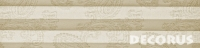 Plise senčilo Decorus Iza, tkanina: I3122