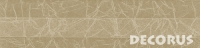 Plise senčilo, zavesa Decorus Tina, tkanina: T2823