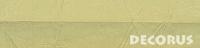 Plise senčilo, zavesa Decorus Tina Perla, tkanina: T3822